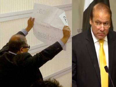 Heckled Nawaz in Washington at behest of Indian spy agency, claims Baloch activist