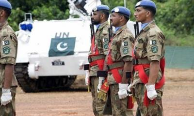 Pakistan Army 7 martyred soldiers honoured at UN