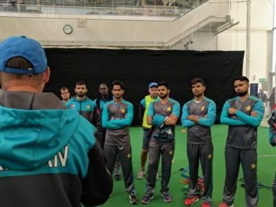 Pakistan's England tour details unveiled