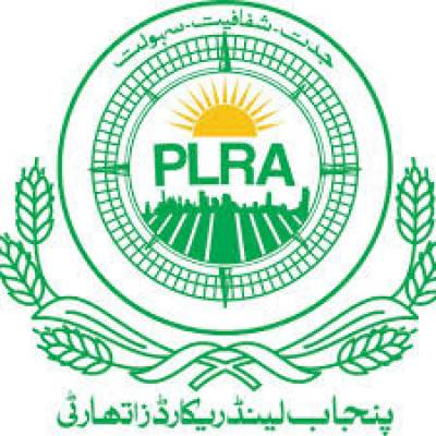 PLRA opened over 68 Facilitation Centres in Multan district