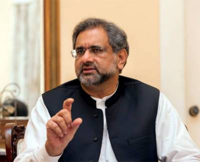 PM takes notice of anti-judiciary slogan by PML-N worker