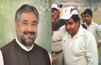 PMLN MNA, MPA arrested by Punjab Police