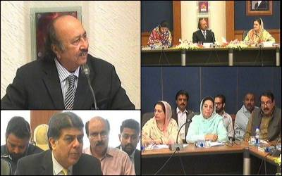 PTV Parliament: A new TV Channel to be launched by government