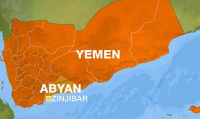 Two al-Qaeda commanders killed in Yemen