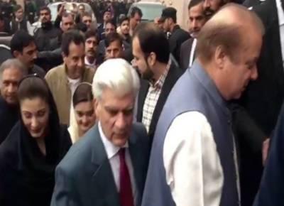 Accountability Court gives a blow to Nawaz Sharif, Maryam Nawaz
