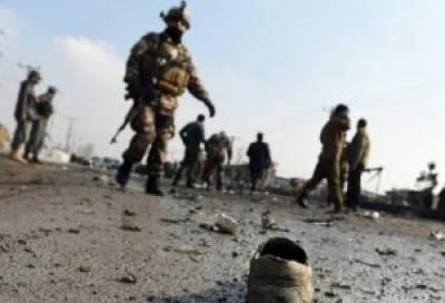 Bomb blast in Nangarhar, Afghanistan