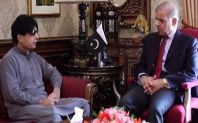 Chaudhry Nisar sets a condition for reconciliation with Nawaz Sharif
