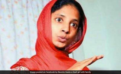 Indian girl Geeta who was repatriated from Pakistan, put on Facebook matrimonial ads