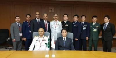 Pakistan Japan security dialogue held in Tokyo