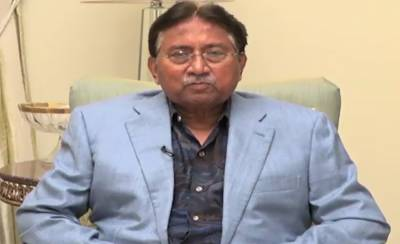 Pervaiz Musharaf in hot waters