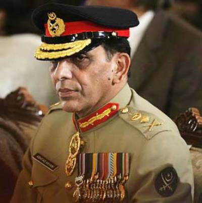 Petition filed in Supreme Court against former COAS General Ashfaq Pervaiz Kiyani