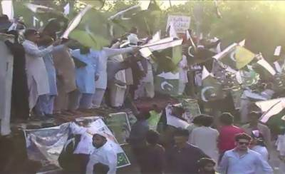 Pakistan Zindabad Movement took out rally in Lahore