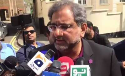 PM Shahid Khaqan unveils PMLN election slogan