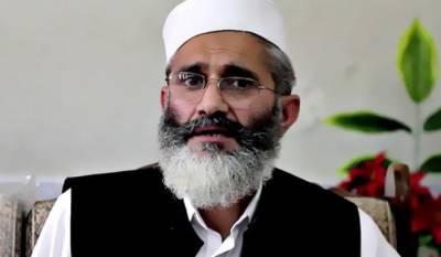 Siraj ul Huq is 'snake in the grass': PTI leader