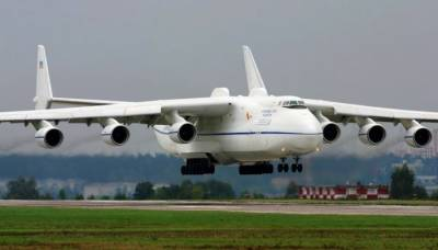 World's largest aircraft Antonov AN - 225 lands in Pakistan