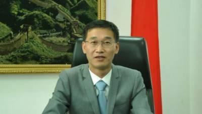 8 Chinese Universities teaching Urdu language in China