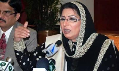 Firdous Ashiq Awan responds to news of joining PMLN