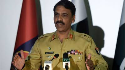 Hard times are over and good ones in sight in Pakistan: DG ISPR