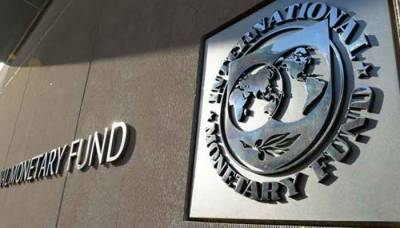 New IMF policy on corruption to hit member states including Pakistan