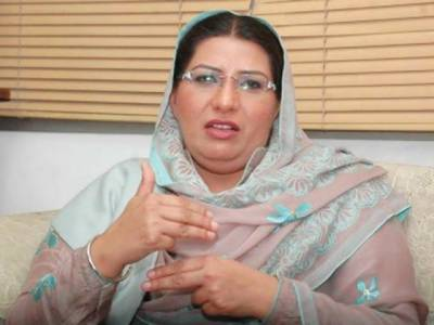 PTI Stalwart Firdous Ashiq Awan likely to quit party and join PMLN