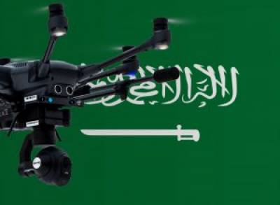 Saudi Arabia unveils new rules for drones use