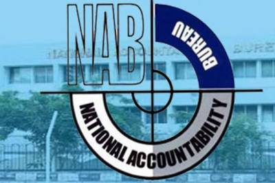Senior Officer in NAB Lahore sacked by Chairman