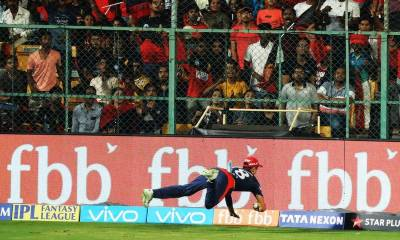 The greatest ever catch in the history of cricket world