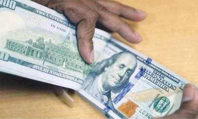 US Dollar reaches historic high against Pakistani Rupee