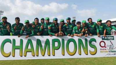 Another big news for cricket fans in Pakistan