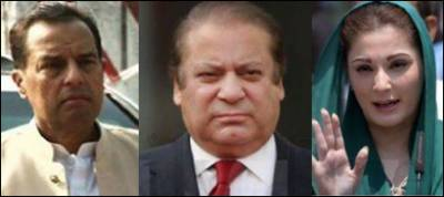 Last witness testify against Sharifs in accountability court