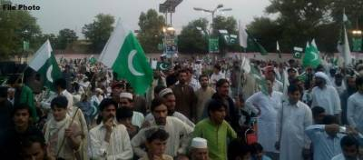 Massive thanks giving rally held in FATA