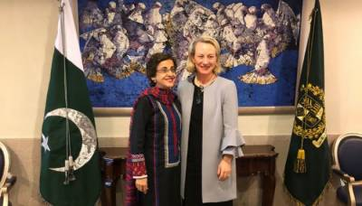 Top US diplomat arrives in Pakistan on an unscheduled visit