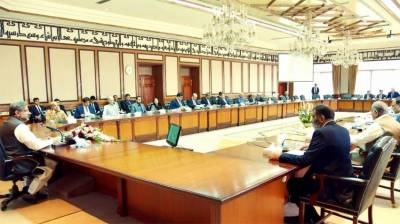 Pakistan's first ever Water Policy unveiled