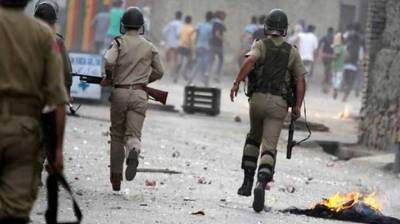 4 Kashmiri martyred by Indian troops