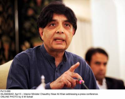 Chaudhry Nisar reveals he suggested Nawaz Sharif to meet Army Chief over Panama JIT