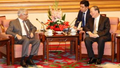 China reassures its support for Pak counter terror efforts