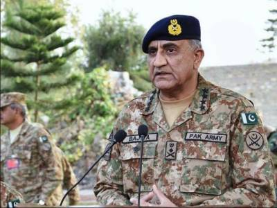 COAS arrives in Russia on official visit: ISPR