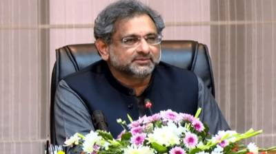 Federal Cabinet to meet in Islamabad today