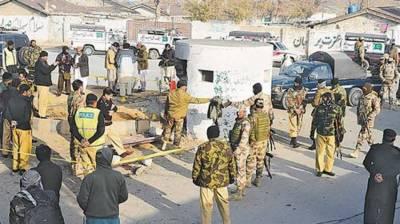 Five policemen martyred in Quetta suicide attacks