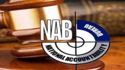 Hearing of NAB reference against Ishaq Dar resumed