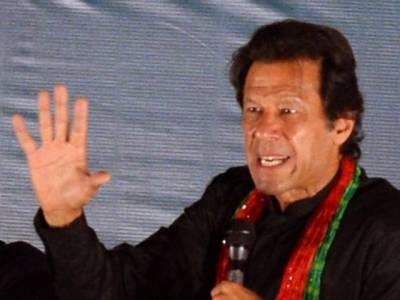 Imran cuts short Lahore visit to get 'big wicket'