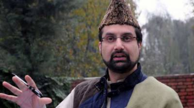 Mirwaiz asks India to immediately repeal draconian law from IOK