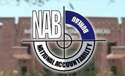 NAB summons KP CM Prevaiz Khattak
