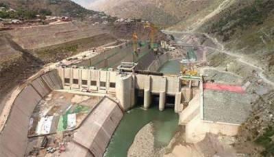 Second unit of Neelum Jhelum hydropower acheives full generation