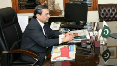 Tariff policy will be finalized soon: Pervez