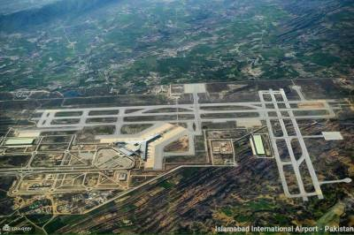 Three new names surface for Islamabad International Airport