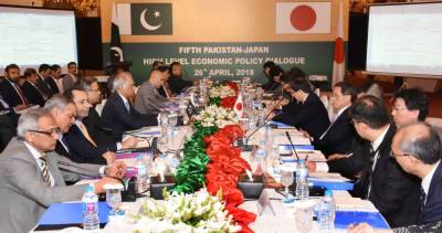 5th Pak-Japan High Level Economic Policy Dialogue held in Islamabad