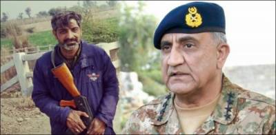 Army Chief is all praise for Punjab Police jawan over his bravery