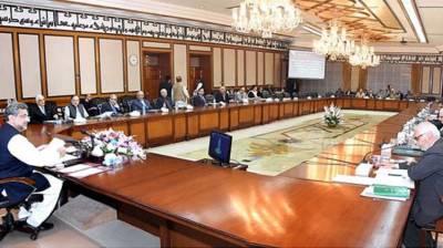 ECC approves Rs1.733 billion Ramzan Relief Package