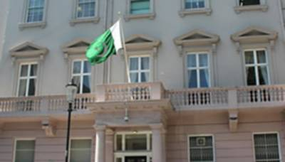Federal government to appoint new High Commissioner in UK